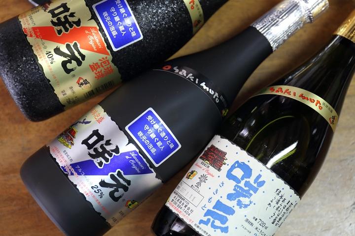 创业于明治35年!好味道延续至今的泡盛老铺『咲元酒造』造酒场