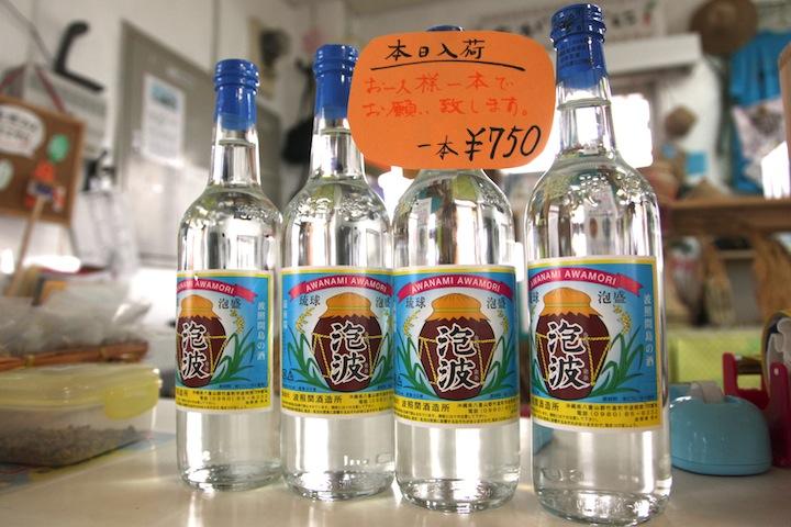 喜欢泡盛的饕客们必看!冲绳的酿酒厂巡礼